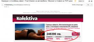 kolektiva_offer_fail_2012.07.25